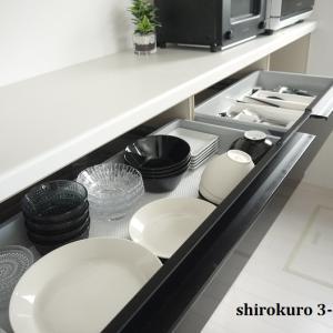楽天SS★イッタラ200円!食器コーナー統一と、白黒子ども部屋作り。