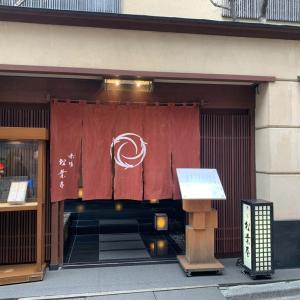 赤坂で松茸ごはん食べ放題