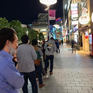 赤坂で人類みな麺類というラーメン屋さんが無料