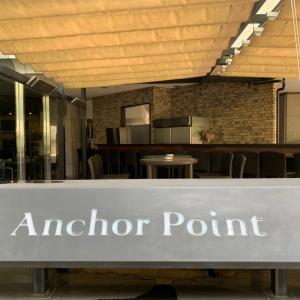 永田町のanchor point