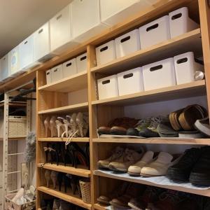 ライフオーガナイザー・わが家編③靴置き場