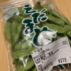 レンジで簡単「岐阜の枝豆」