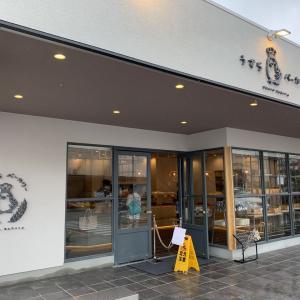 岐阜市のパン屋 うずらベーカリーの鶏ちゃんカレーパン