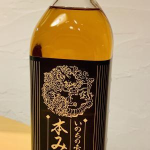 岐阜県産高級米からできた「本みりん」