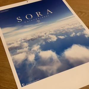 2021カレンダーその④SORA