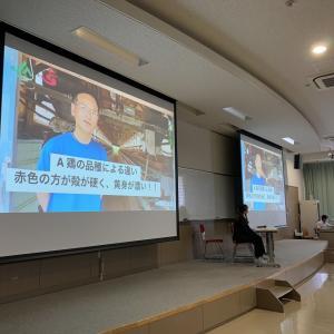 JAめぐみの産学連携授業「IT活用論Ⅲ」成果発表会