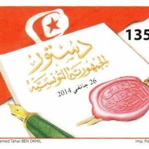 テュニジア新大統領は憲法学者