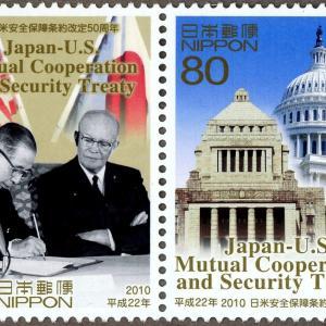 新安保条約調印60年