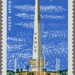 セネガル独立記念日