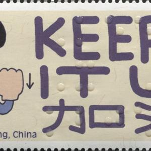 中国、香港治安法の導入方針を採択