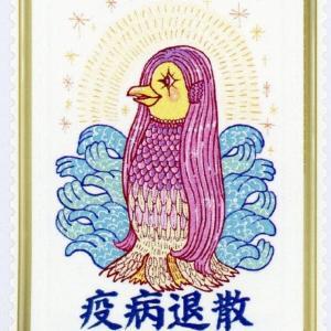 """電通、""""アマビエ""""を商標登録出願"""