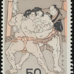 切手歳時記:相撲節会