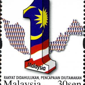 マレーシア政府、1MDB汚職で巨額回収