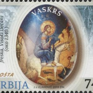 セルビアとコソヴォが経済正常化