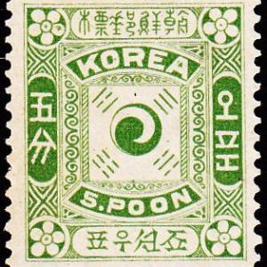 切手に見るソウルと韓国:デニー太極旗