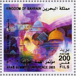 バハレーン、イスラエルと国交樹立