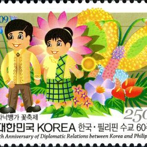 切手に見るソウルと韓国:韓国とフィリピン