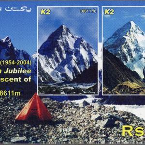 K2冬季登頂に初成功