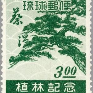 沖縄切手モノ語り⑥