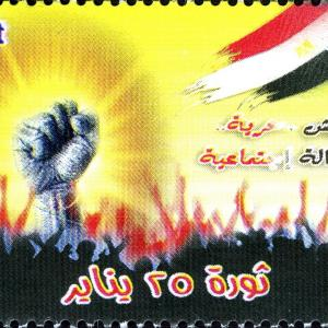 エジプト1月25日革命10周年