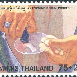 泰国郵便学(68)