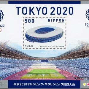 東京五輪、きょう開幕