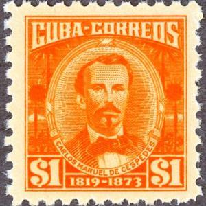 セスペデス生誕200年