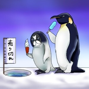 週間占い7月26日〜