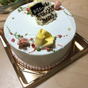 お誕生日〜。