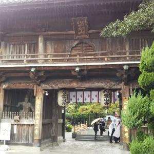 第一番 霊山寺 2nd Round