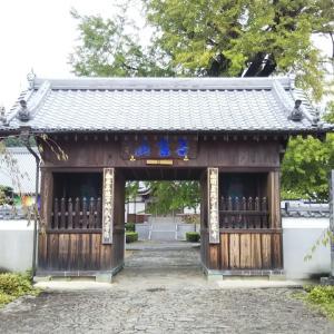 第五番 地蔵寺 2nd Round