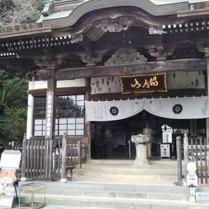 第十番 切幡寺 2nd Round