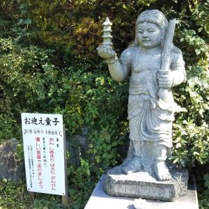 四国三十六不動霊場 第三番 最明寺
