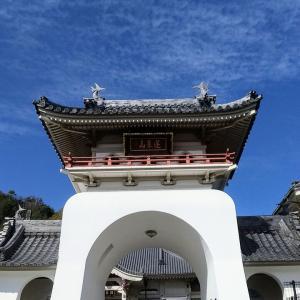 広島新四国八十八ヶ所 第十二番 国泰寺