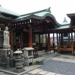 広島新四国八十八ヶ所 第六十一番 妙光寺