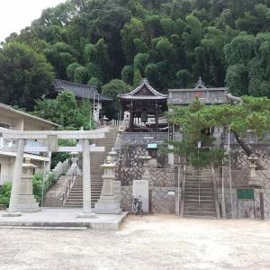 広島新四国八十八ヶ所 第五十番 地蔵寺