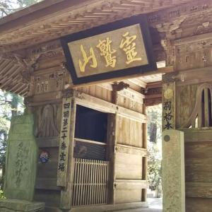 第二十番 鶴林寺 2nd Round