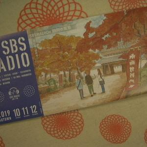 SBSメニュー・・・2019AUTUMN