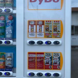 お菓子が買える自販機