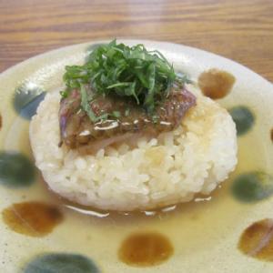 【旨魚料理】アカムツの飯蒸し