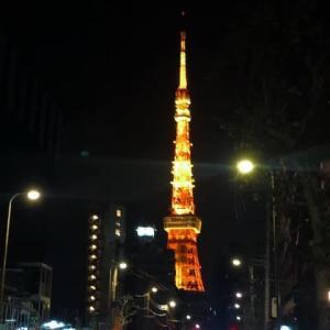 東京タワーの昼と夜