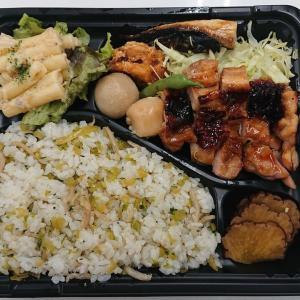 大井町駅 『まかないや』さんのお弁当 その3