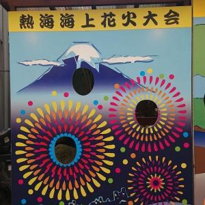 熱海へ社員旅行① 「クラフトビールとロシア料理Cafe Beluga」さん