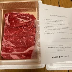 """""""めぶきファイナンシャルG 株主優待カタログ 202003権利分"""""""