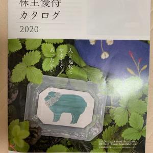 日本毛織 株主優待案内到着 202005権利分