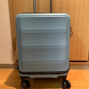 """スーツケース到着!!サックスバーHD 株主優待 202003権利分"""""""