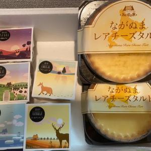 """チーズケーキ&アイス到着!""""カナモト 株主優待案内到着 202010権利分"""""""