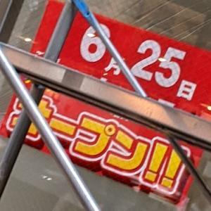 中洲川端の商店街にファミマが!千鳥屋本店が!(詳細は 「福岡アンテナ」 で検索)