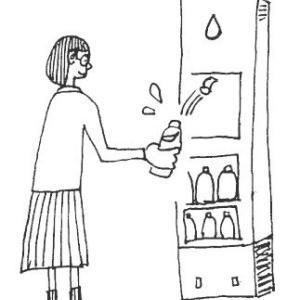 【無印良品の水】一部店舗で無料の給水サービスが始まります(詳細は 「福岡アンテナ」 で検索)