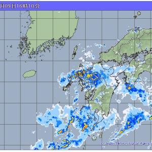 福岡市にも大雨警報が出ましたねえ…(詳細は 「福岡アンテナ」 で検索)
